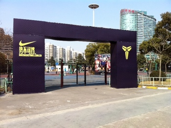 上海体育館バスケ-2月15日.JPG